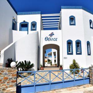 Anamar Thealos Hotel
